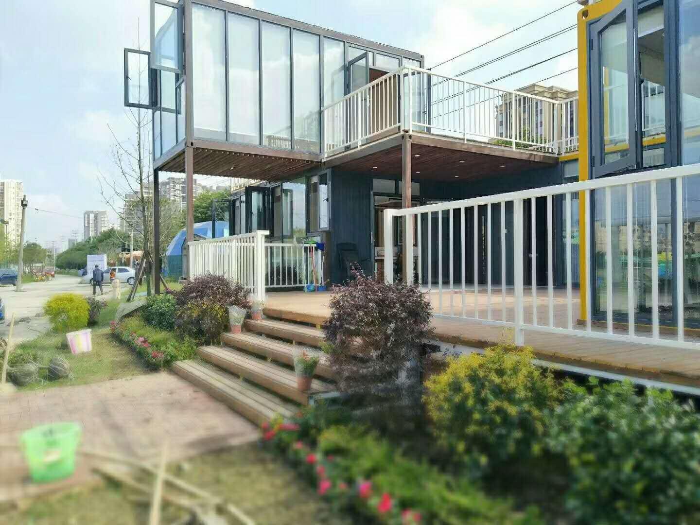 久长服务区集成房屋采购与安装项目