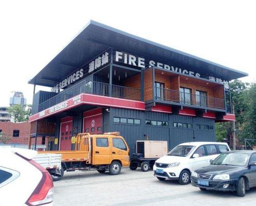消防站集装箱